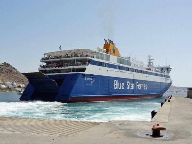 Como comprar passagens de ferry boat para as ilhas da Grécia
