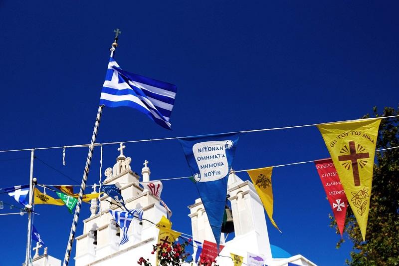 Festival Simi na Grécia