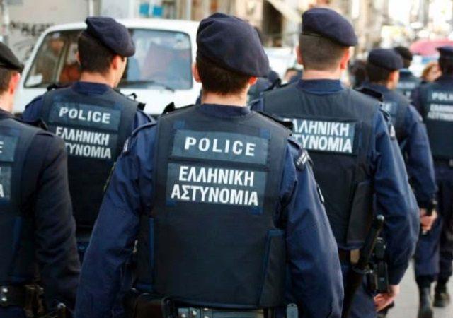 Dicas de segurança na Grécia